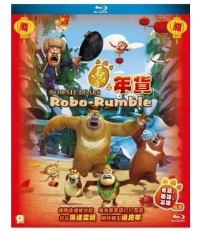 Boonie Bears: Robo-Rumble (Blu-ray)