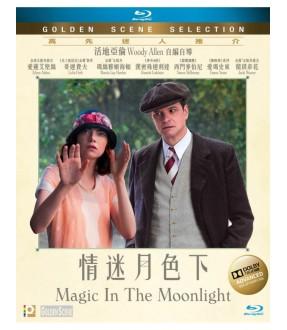 Magic in the Moonlight (Blu-ray)
