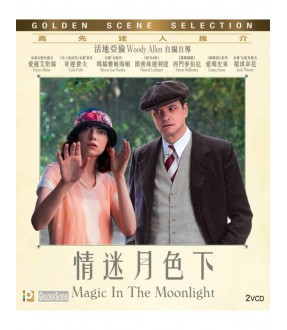 Magic in the Moonlight (VCD)