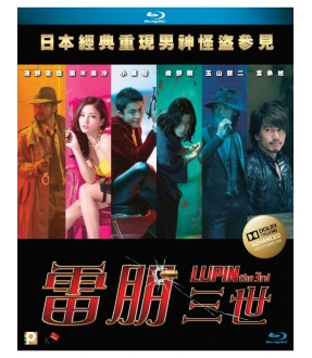 Lupin the Third (Blu-ray)