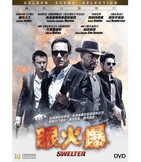 Swelter (DVD)