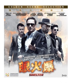 Swelter (VCD)