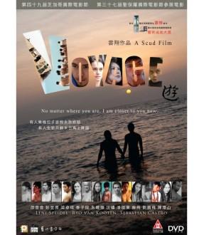 Voyage (DVD)
