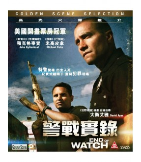 End of Watch (VCD)