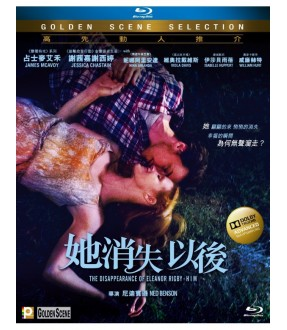 The Disappearance of Eleanor Rigby: Him (Blu-ray)