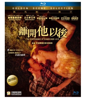 The Disappearance of Eleanor Rigby: Her (Blu-ray)