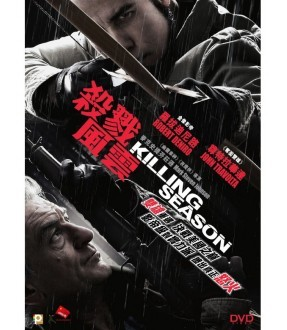 Killing Season (DVD)