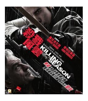Killing Season (VCD)