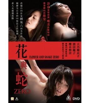 Flower & Snake ZERO (DVD)