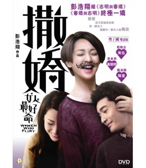 Women Who Flirt (DVD)
