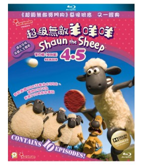 Shaun the Sheep Series 4.5 (Blu-ray)