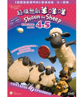 Shaun the Sheep Series 4.5 (DVD)