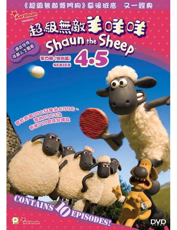 Shaun the Sheep Series 4.5 (DVD)