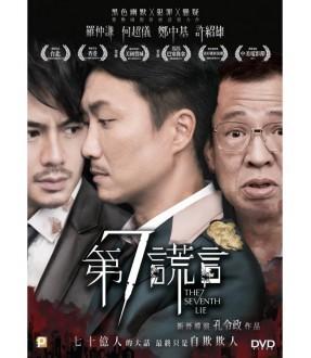 The Seventh Lie (DVD)