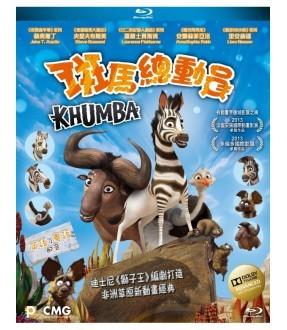 Khumba (2D Blu-ray)
