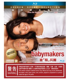 The Babymakers (Blu-Ray)