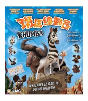 Khumba (VCD)