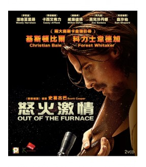 Out of the Furnace (VCD)