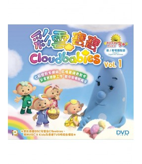 Cloudbabies Vol. 1 (DVD)