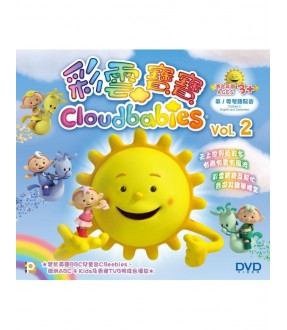 Cloudbabies Vol. 2 (DVD)