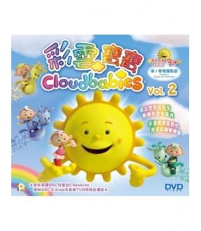 Cloudbabies Vol. 2 (DVD)