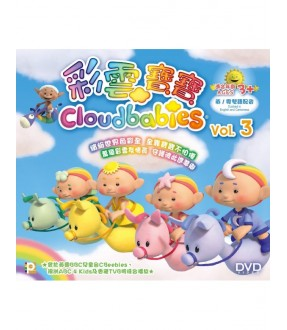 Cloudbabies Vol. 3 (DVD)