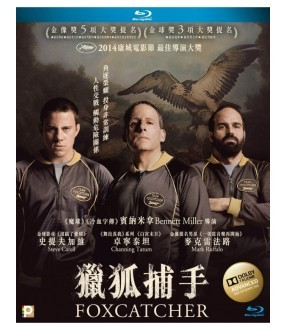Foxcatcher (Blu-ray)