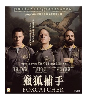 Foxcatcher (VCD)