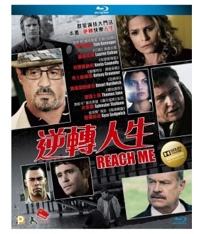 Reach Me (Blu-ray)