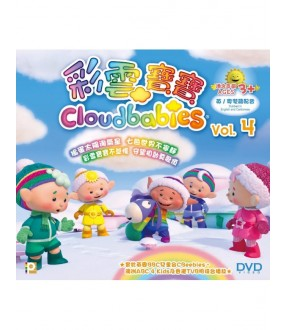 Cloudbabies Vol. 4 (DVD)