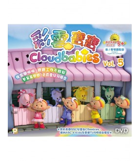 Cloudbabies Vol. 5 (DVD)