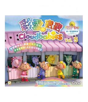 Cloudbabies Vol. 5 (DVD)