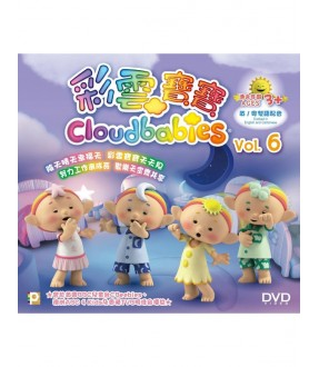 Cloudbabies Vol. 6 (DVD)