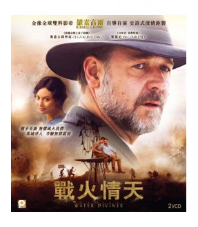 The Water Diviner (VCD)