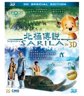 The Legend of Sarila (3D Blu-ray)