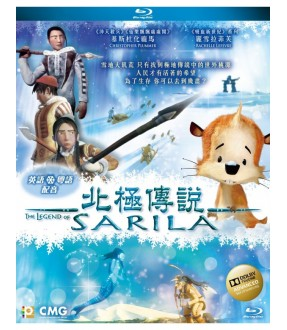 The Legend of Sarila (2D Blu-ray)