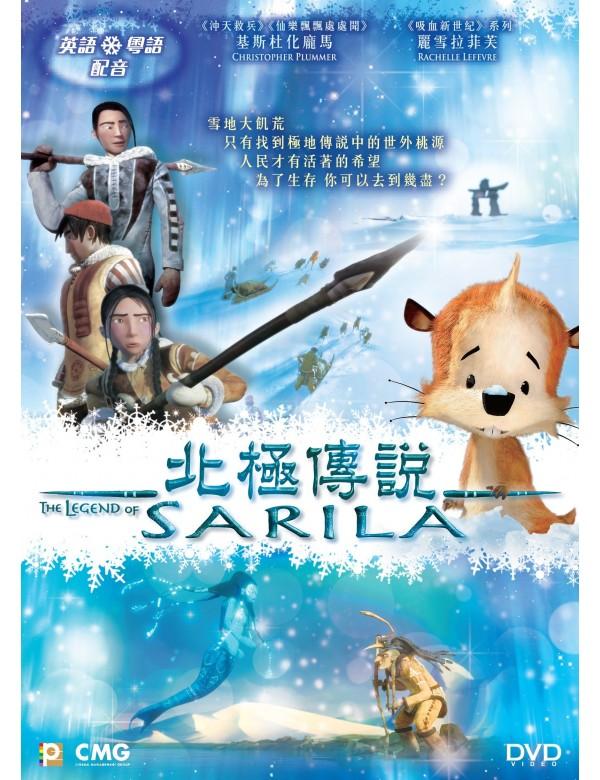 The Legend of Sarila (DVD)