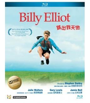 Billy Elliot (Blu-ray)