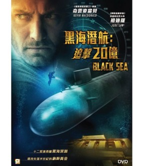 Black Sea (DVD)