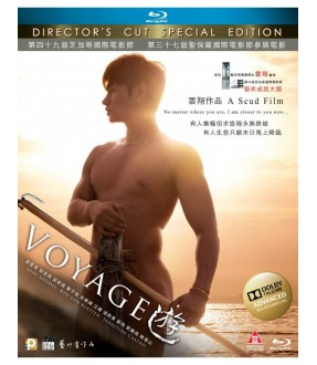 Voyage (Director's Cut Special Edition) (Blu-ray)