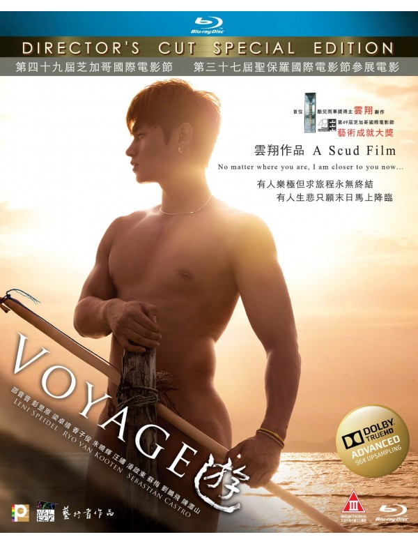 Voyage (Director's Cut Special Edition) (Blu-ray)