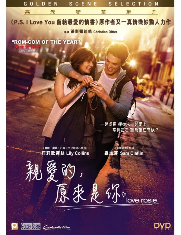 Love, Rosie (DVD)