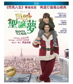 Santa Claus (Blu-ray)
