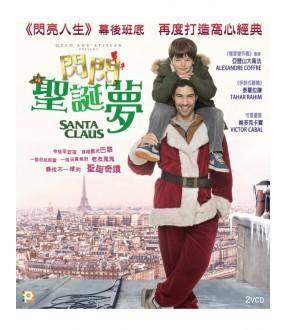 Santa Claus (VCD)