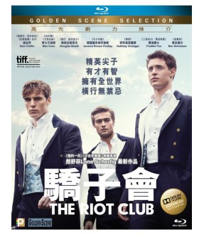 The Riot Club (Blu-ray)
