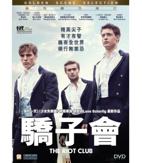 The Riot Club (DVD)