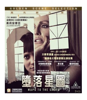 Maps to the Stars (VCD)