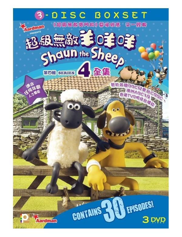 Shaun the Sheep Series 4 Boxset (3DVD)