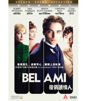 Bel Ami (VCD)