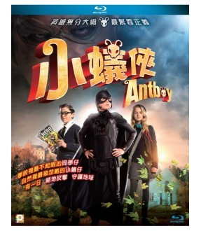 Antboy (Blu-ray)